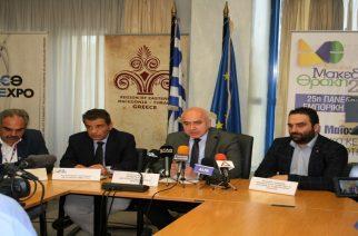 H 25η Πανελλήνια Εμπορική Έκθεση «Ανατολική Μακεδονία-Θράκη» 18-20 Μαίου στην Κομοτηνή