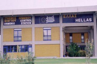Ανάθεση για εργασίες άμεσης αντιμετώπισης φθορών στο στέγαστρο του Τελωνείου Ορμενίου