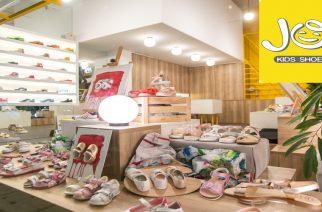 JOY Kids Shoes: Το κορυφαίο κατάστημα για βρεφικά, παιδικά παπούτσια στην Αλεξανδρούπολη