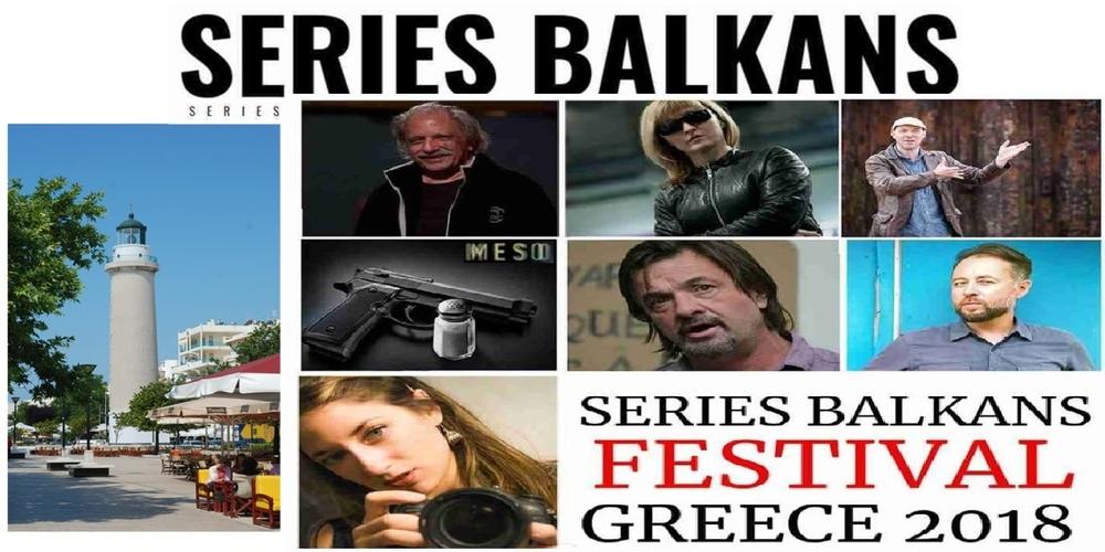 """Φεστιβάλ Βαλκανικών Τηλεοπτικών Σειρών Μυθοπλασίας """"Σερί Μπαλκάν"""" και στην Αλεξανδρούπολη"""