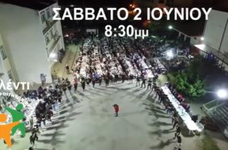 Έρχεται το 3ο Γλέντι της Χορευτικής Ομάδας Φοιτητών Ορεστιάδας (ΒΙΝΤΕΟ)