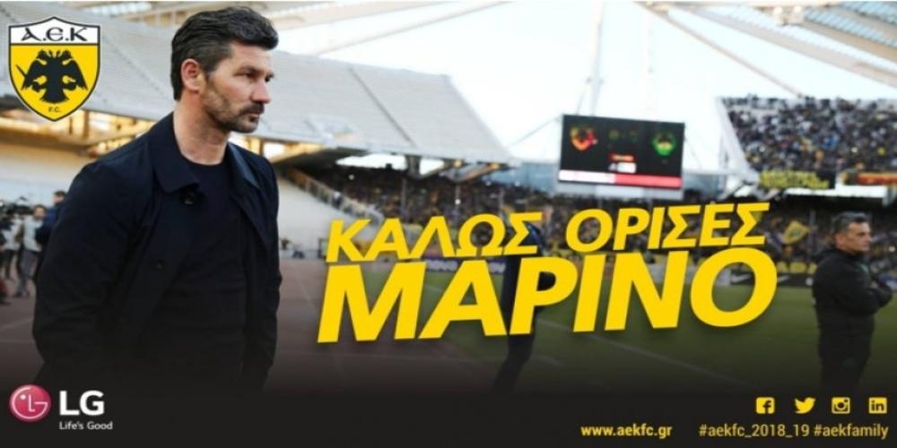 Ο Εβρίτης Μαρίνος Ουζουνίδης νέος προπονητής της ΑΕΚ