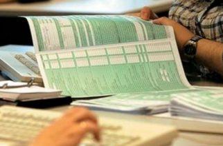 Σεμινάριο για φορολογικά και οικονομικά θέματα σε Ορεστιάδα, Αλεξανδρούπολη