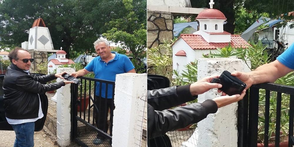 ΧΙΛΙΑ ΜΠΡΑΒΟ: Συντοπίτης μας βρήκε πορτοφόλι με χρήματα, κάρτες, έγγραφα και το παρέδωσε αμέσως!!!