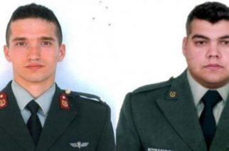 """""""Μετάθεση"""" των δύο στρατιωτικών στην ελληνική πρεσβεία της Άγκυρας. Βγαίνουν απ' τη φυλακή;"""