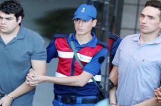 Οι Έλληνες στρατιωτικοί σε νέες εικόνες, μετά την τρίτη απόρριψη του αιτήματος αποφυλάκισης
