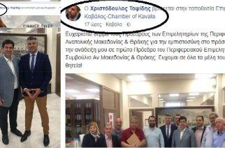 """""""Ενεργοποίησε"""" την σελίδα του στο facebook μετά από ένα χρόνο ο Τοψίδης. Τί άλλο ετοιμάζει;"""