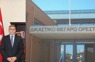 Στα δικαστήρια Ορεστιάδας και ο Τούρκος Πρόξενος Κομοτηνής για την δίκη του συλληφθέντα