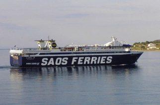 Μανούσης: Με ΣΑΟΣ ΙΙ, ΣΑΟΝΗΣΟΣ και ΖΕΦΥΡΟΣ μπορούμε να μεταφέρουμε 2,5 εκατ. επιβάτες για Σαμοθράκη