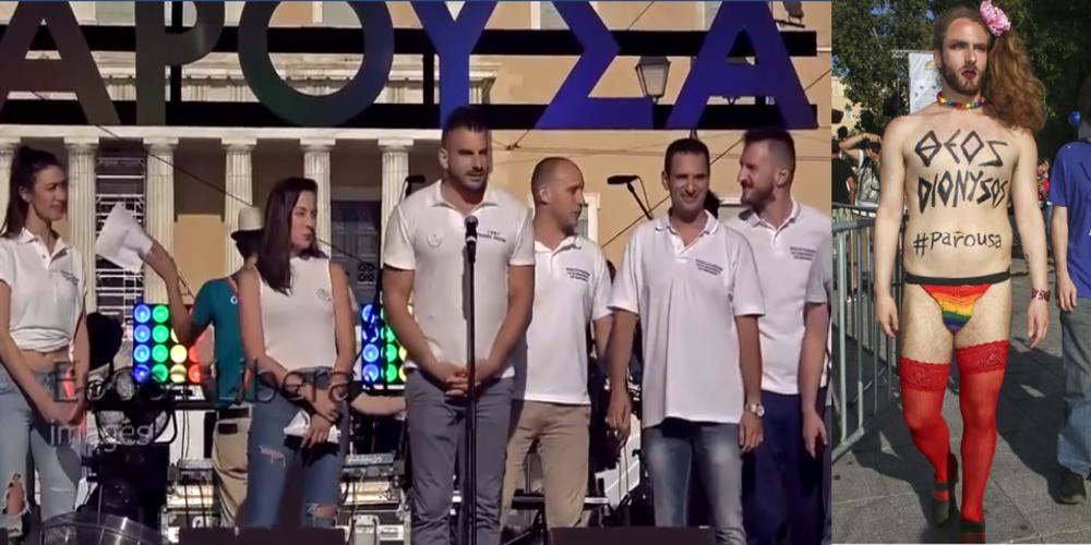 Αστυνομικοί παρόντες στο Athens Pride 2018 με ειδικό περίπτερο (ΒΙΝΤΕΟ)