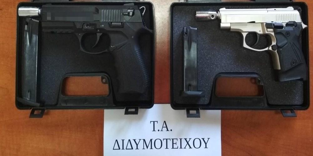 Έβρος: Αγόρασαν πιστόλια από Βουλγαρία, οι… γείτονες ενημέρωσαν την ΕΛΑΣ και συνελήφθησαν