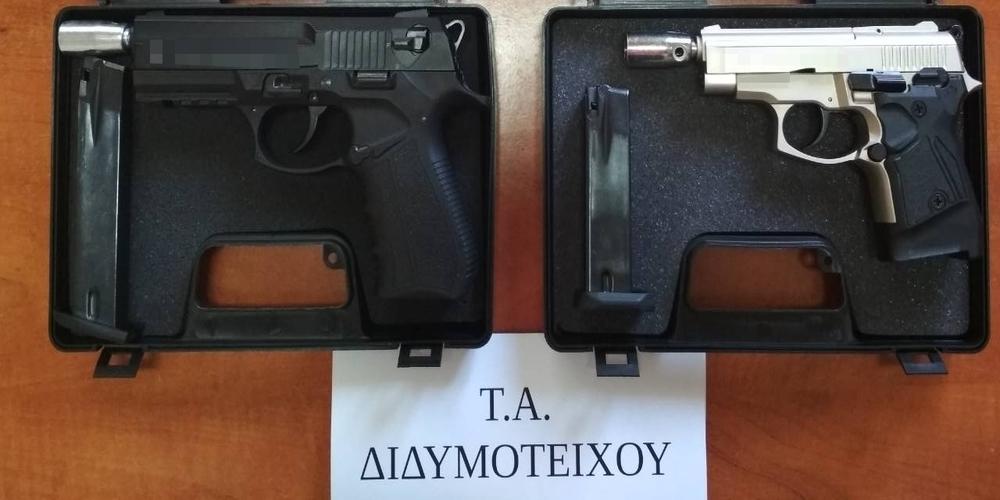 Διδυμότειχο: Νέες συλλήψεις 70χρονου και 37χρονης για οπλοκατοχή