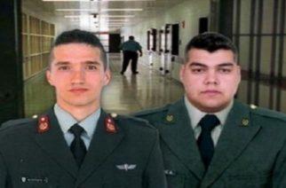Ξεχάστηκαν κιόλας οι δύο Έλληνες στρατιωτικοί που κρατούνται στην Τουρκία;