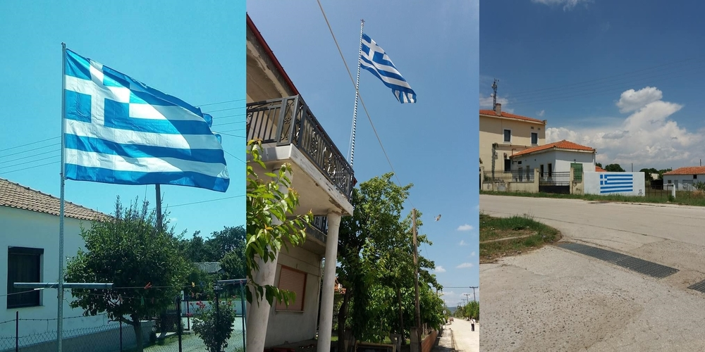 Το ακριτικό χωριό του Έβρου που… γέμισε ελληνικές σημαίες. ΔΕΙΤΕ ΤΟ(φωτορεπορτάζ)