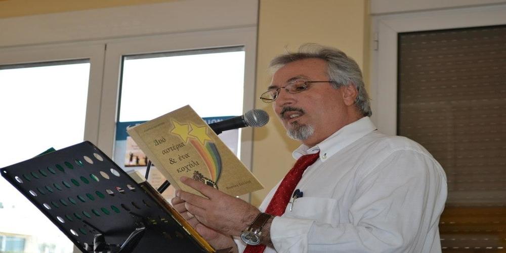 Γνωρίστε τον Εβρίτη συγγραφέα Γιώργο Κιουρτίδη, που ετοιμάζεται να κυκλοφορήσει το 13ο του βιβλίο