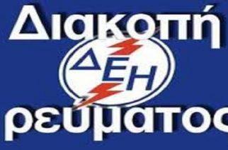 Διακοπή ηλεκτρικού ρεύματος εδώ και μια ώρα στην Ορεστιάδα