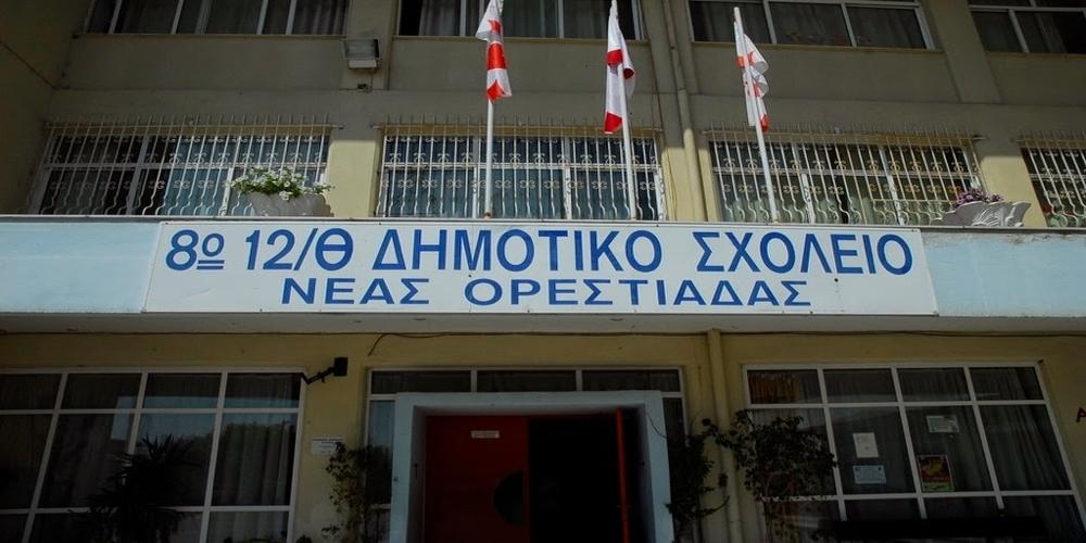 Την ίδρυση δεύτερων Διευθύνσεων Πρωτοβάθμιας και Δευτεροβάθμιας Εκπαίδευσης στην Ορεστιάδα. ζητάει ο δήμος