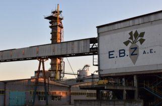 ΤΖΙΦΟΣ: Δεν έπεσαν οι υπογραφές με τον επενδυτή για ΕΒΖ-Δεν μπορεί να δώσει ούτε 2 εκατ.