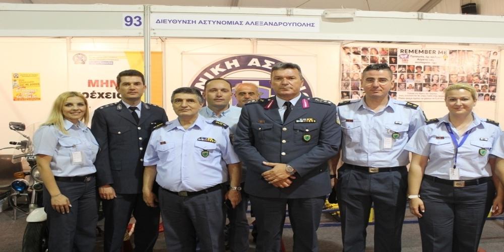 Εγκαινιάστηκε το Πληροφοριακό Κέντρο της Ελληνικής Αστυνομίας στην 18η Διεθνή Έκθεση ALEXPO 2018