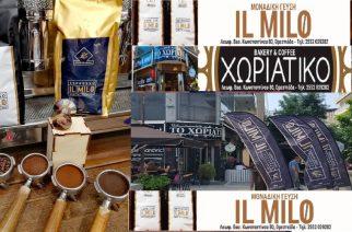 Ορεστιάδα: Ο μοναδικός καφές espresso IL MILO, κερδίζει τους πάντες με την αξεπέραση γεύση του