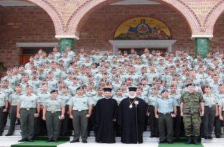 Το Διδυμότειχο επισκέφθηκαν οι σπουδαστές της Σχολής Μονίμων Υπαξιωματικών (ΣΜΥ)