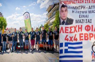 Ορεστιάδα: Με μήνυμα συμπαράστασης στους φυλακισμένους στρατιωτικούς μας, οι σημερινοί αγώνες Δεξιοτεχνίας (φωτορεπορτάζ)
