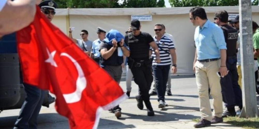 Ελεύθεροι αφέθηκαν και οι άλλοι 4 Τούρκοι αξιωματικοί που είχαν έρθει στην Αλεξανδρούπολη