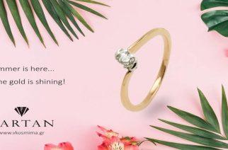Καταστήματα ΒΑΡΤΑΝ: Μεγάλος διαγωνισμός με απίθανο ΔΩΡΟ ένα υπέροχο μονόπετρο 18 καρατίων με διαμάντι