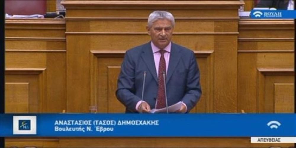 Δημοσχάκης: Υποσχέσεις Κουρουμπλή χωρίς αντίκρισμα η Λιμενική Ακαδημία Αλεξανδρούπολης. Επικοινωνιακό τέχνασμα το Μεταφορικό Ισοδύναμο