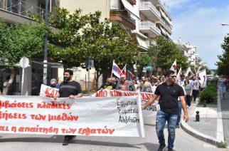 Συλλαλητήριο του ΠΑΜΕ την Τετάρτη μπροστά στο Δημαρχείο Αλεξανδρούπολης