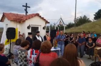 Θυρανοίξια παρεκκλησίου Προφήτη Ηλία στην Λεπτή Ορεστιάδας (ΒΙΝΤΕΟ)