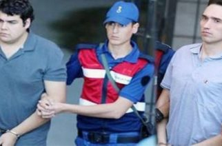 Συνεχίζεται το δράμα και η αγωνία για τους έλληνες αξιωματικούς. Νέο «όχι» για απελευθέρωσή τους