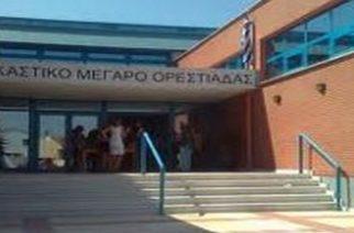 ΠΡΙΝ ΛΙΓΟ: Η απόφαση του δικαστηρίου Ορεστιάδας για τους τέσσερις συλληφθέντες Τούρκους