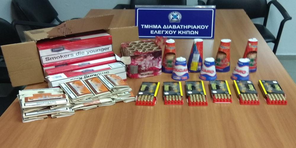 Τελωνείο Κήπων. Τέσσερις συλλήψεις Ελλήνων για παράνομη εισαγωγή φυσιγγίων, βεγγαλικών λαθραίων τσιγάρων και καπνού