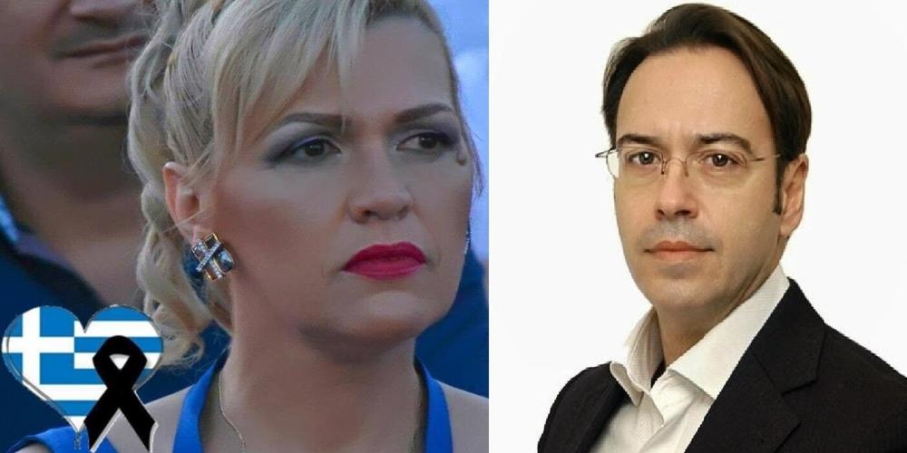 """Βρετοπούλου-Γκοτσίδης σημειώσατε… 1: """"Κατέβηκε"""" η απαράδεκτη ανάρτηση του"""