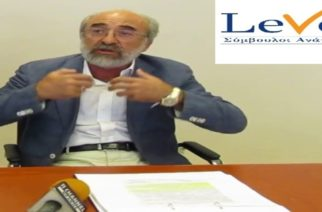 Δήμος Αλεξανδρούπολης: Ακύρωσε ως ΠΑΡΑΝΟΜΗ το Ελεγκτικό Συνέδριο πληρωμή απ' ευθείας ανάθεσης σε εταιρεία της Θεσσαλονίκης