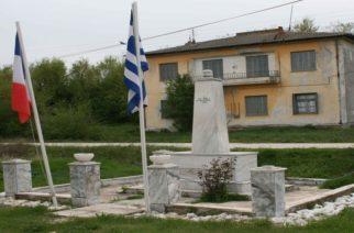 Δήμος Διδυμοτείχου: Εκδηλώσεις 11 Αυγούστου για τα 100 χρόνια του μνημείου των Γάλλων στρατιωτών