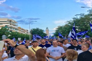Γιουχαίσματα και αποδοκιμασίες κατά Λαμπάκη στο συλλαλητήριο. Πορεία στους δρόμους της πόλης(ΒΙΝΤΕΟ+φωτό)