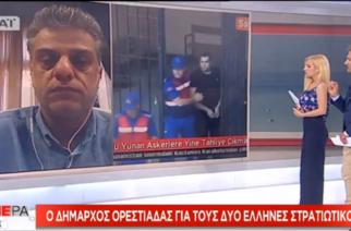 """Β.Μαυρίδης: Ο κόσμος του Έβρου βράζει για τη Μακεδονία και είναι έτοιμος να εκραγεί"""""""