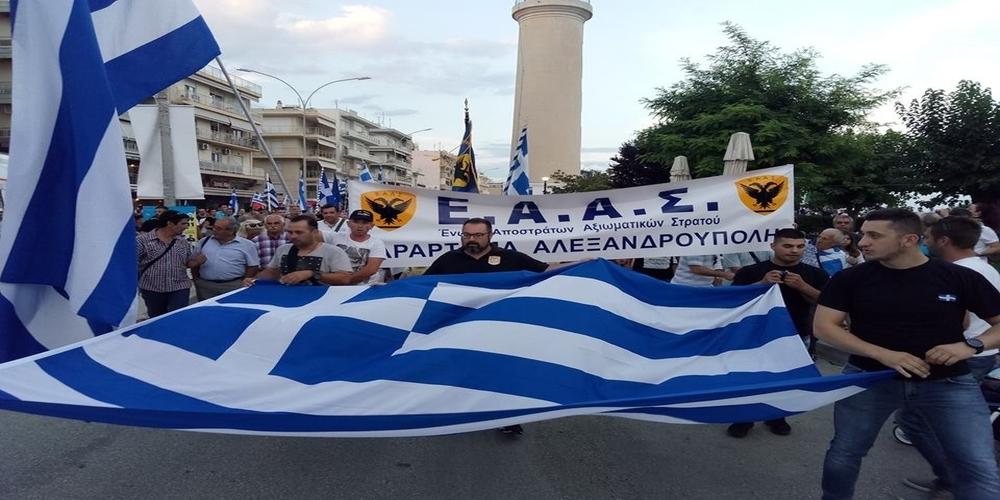 Με μπροστάρηδες τους νέους και δυναμική παρουσία όλων ο Έβρος ξεσηκώθηκε -ΕΠΙΤΕΛΟΥΣ-για τη Μακεδονία