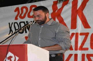 """Αλεξανδρούπολη: Εκδήλωση του ΚΚΕ Έβρου με θέμα: """" Πολιτικές εξελίξεις – Η Πρόταση του ΚΚΕ"""""""
