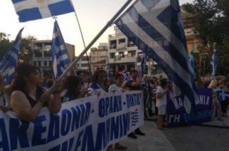 Διαδήλωση για τη Μακεδονία και πορεία στο Τουρκικό Προξενείο Κομοτηνής για τους φυλακισμένους στρατιωτικούς