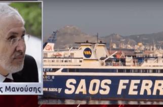 Μανούσης: Δεν προκηρύσσουν την γραμμή Σαμοθράκη-Λαύριο για 6 μήνες ούτε στον διαγωνισμό 2018-19