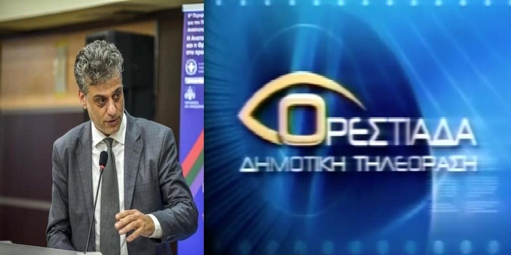 Δήμος Ορεστιάδας: Επιχορήγησε με 525.000 ευρώ την Δημοτική Τηλεόρραση τα τελευταία 4 χρόνια λόγω ζημιών