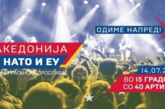 """Ο Ζάεφ κάνει… πάρτι σε 15 πόλεις για την είσοδο στο ΝΑΤΟ ως """"Μακεδονία"""""""