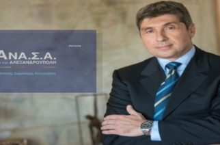Μιχαηλίδης: Σε τουριστική απομόνωση οδηγεί την Αλεξανδρούπολη ο κ.Λαμπάκης