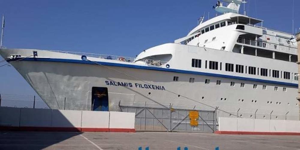 Αλεξανδρούπολη: Το κρουαζερόπλοιο «SALAMIS FILOXENIA» έρχεται και φέρνει εκατοντάδες τουρίστες