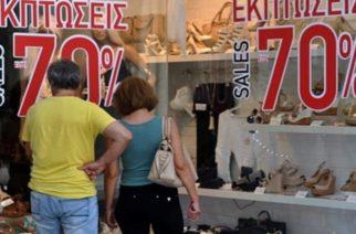 Εμπορικός Σύλλογος Αλεξανδρούπολης: Οι καλοκαιρινές εκπτώσεις ξεκινούν τη Δευτέρα 9 Ιουλίου