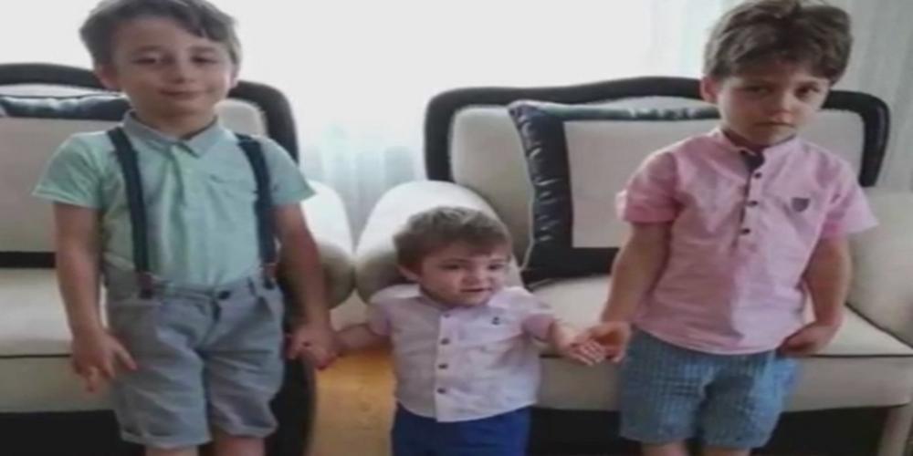 Αυτά είναι τα τρία παιδάκια που αγνοούνται μαζί με την μητέρα τους στον Έβρο (ΒΙΝΤΕΟ)