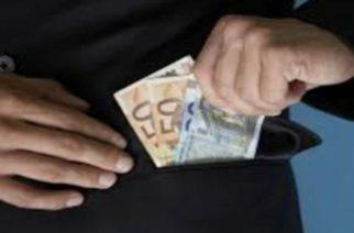 Απάτη από 44χρονο σε βάρος 27χρονου στο Διδυμότειχο. Του πήρε 2.000 ευρώ